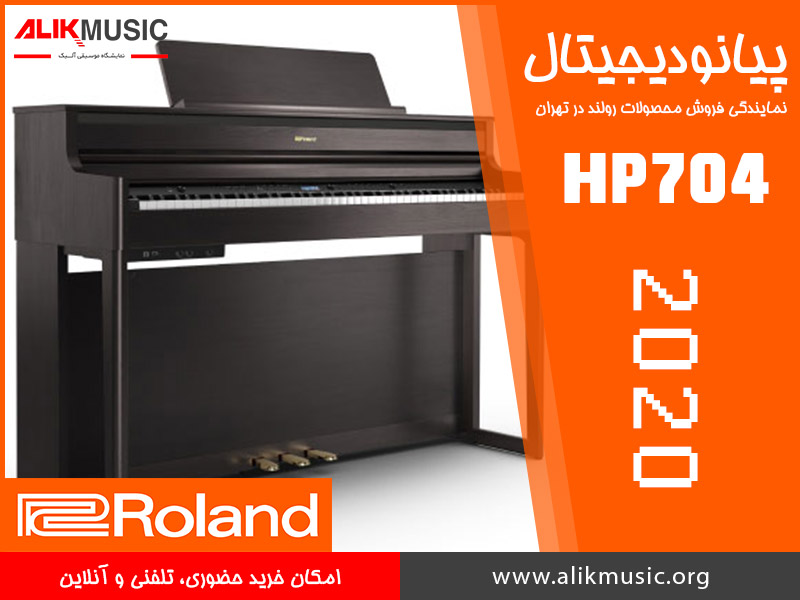 خرید-پیانو-دیجیتال