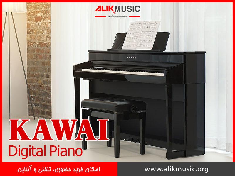 فروشگاه-پیانو-دیجیتال