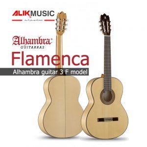 قیمت گیتار فلامنکو