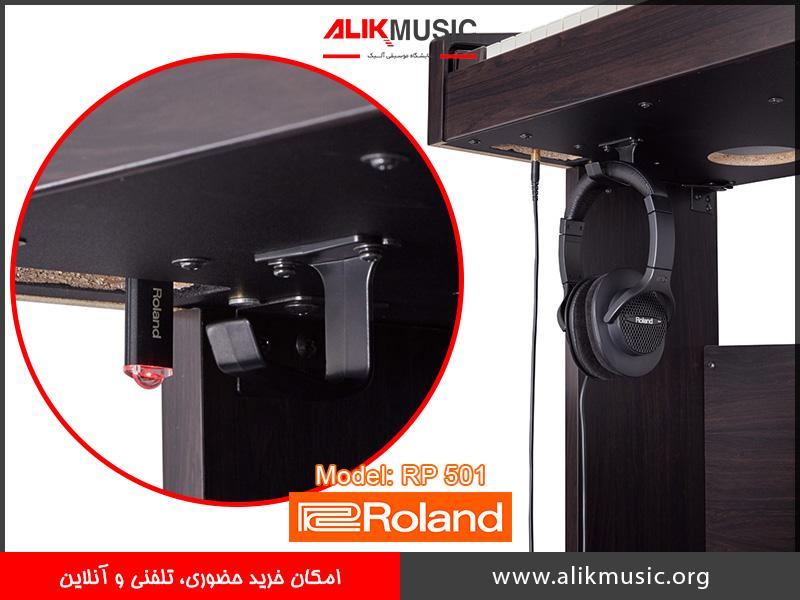 لوازم جانبی RP501 پیانو رولند
