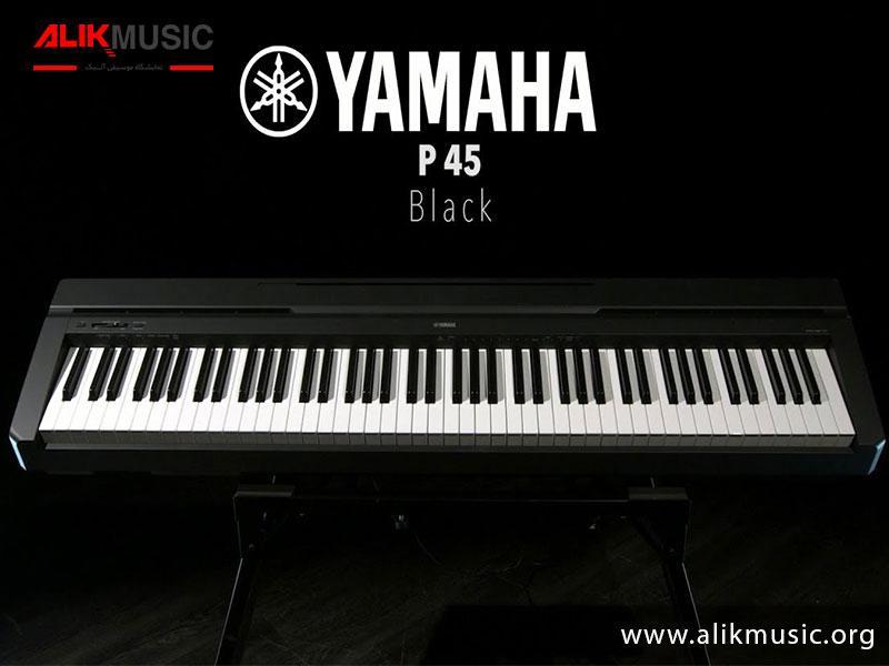 مقایسه-پیانو-p45-یاماها