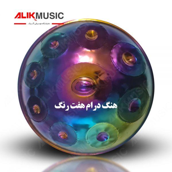 هنگ درام هفت رنگ ایرانی