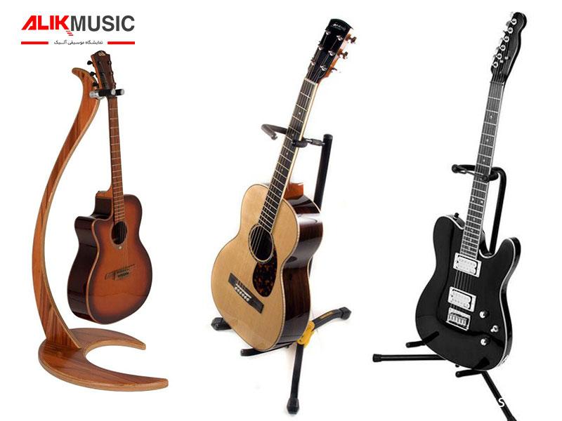 پایه مخصوص گیتار