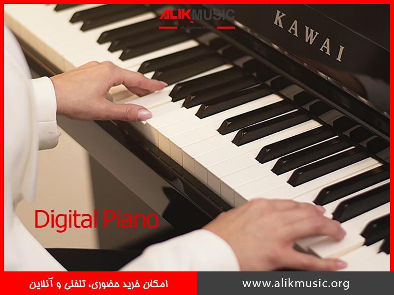 پیانو-دیجیتال-جدید