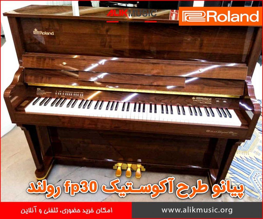 پیانو دیجیتال طرح آکوستیک fp30 قیمت