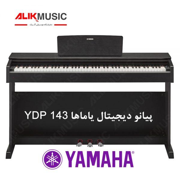 پیانو دیجیتال یاماها ydp 143
