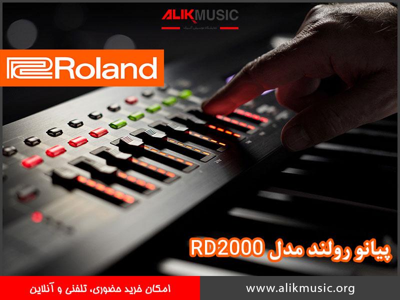 پیانو رولند مدل RD2000