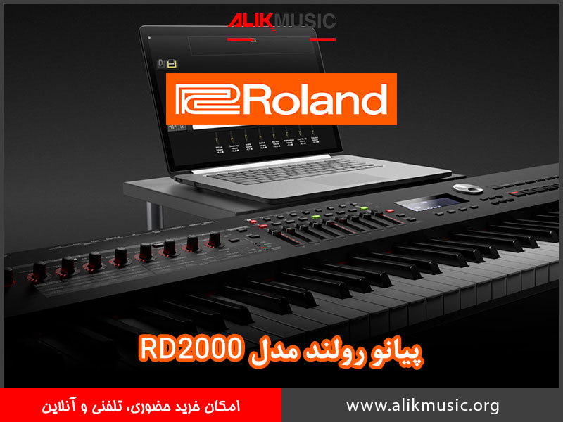 پیانو رولند RD 2000
