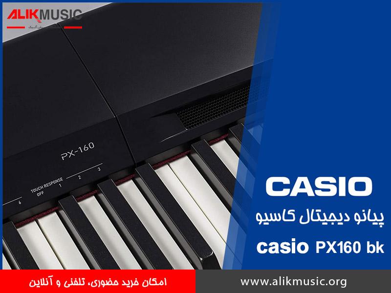 قیمت خرید پیانو کاسیو PX160 bk