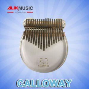 کالیمبا-شیشه-ای-CALLOWAY