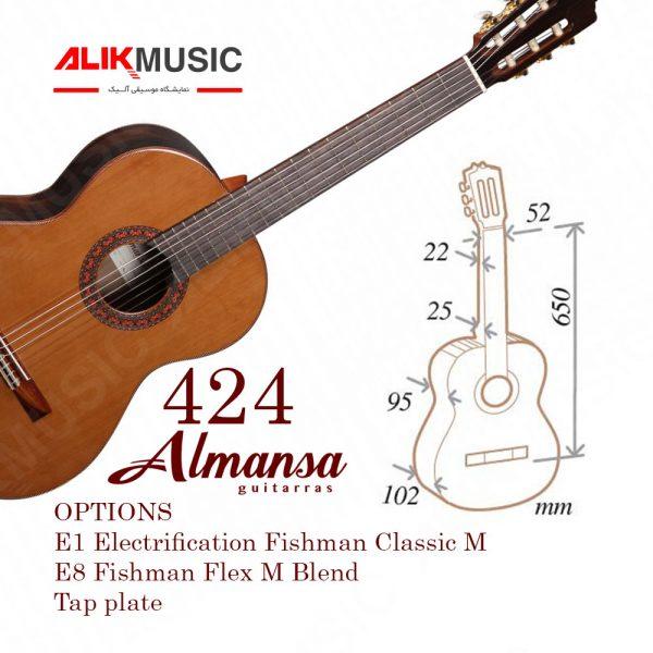 گیتار آلمانزا ۴۲۴