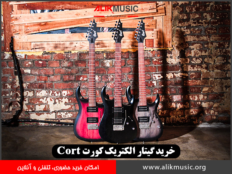 گیتار الکتریک کورت Cort