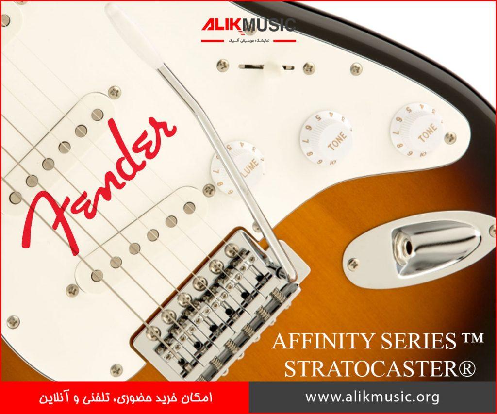 گیتار فندر Squier Affinity Stratocaster