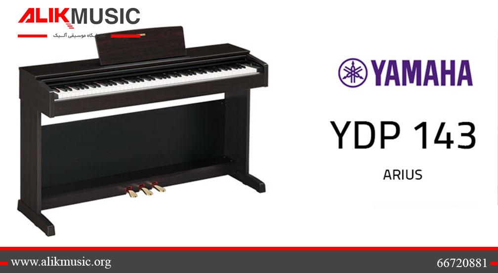 پیانو دیجیتال ydp143 R