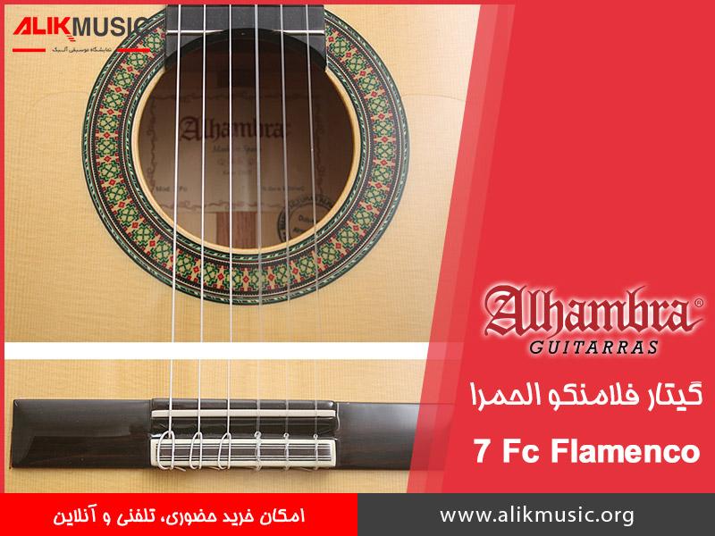 7 Fc Flamenco