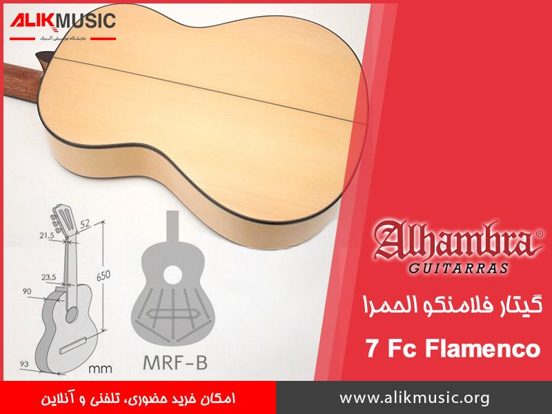7Fc Flamenco guitar