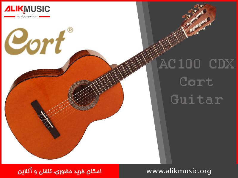 AC 100 CDX گیتار کورت