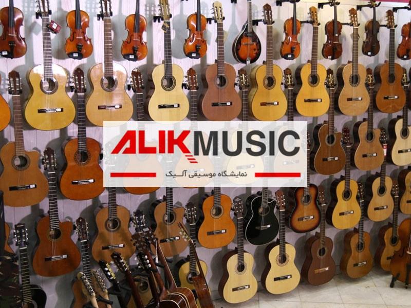 فروشگاه گیتار آلیک