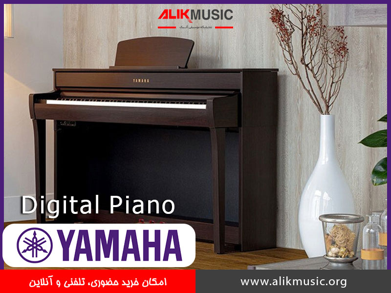 Digital Piano buy