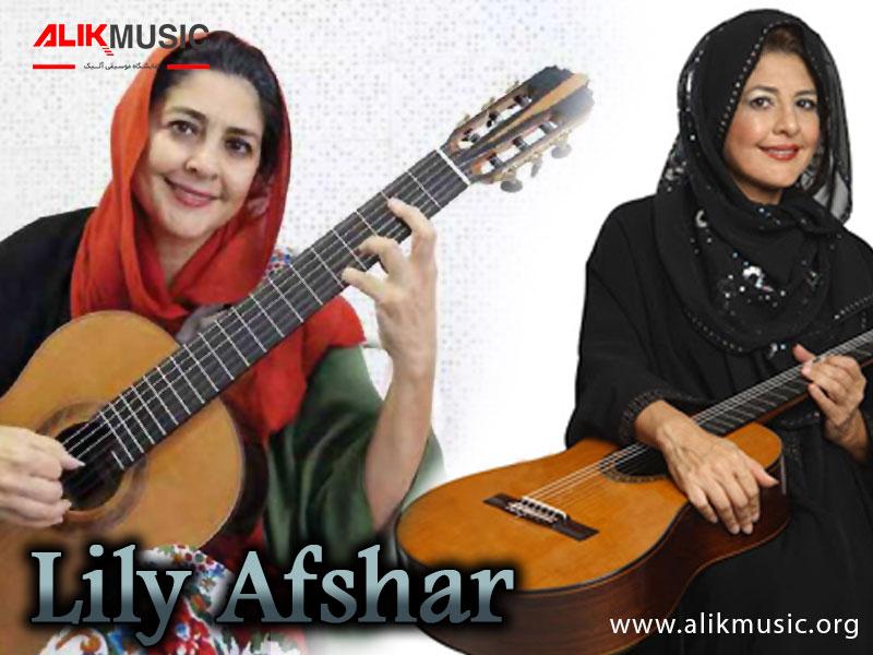 خانم لیلی افشار را می توان برترین گیتاریست زن ایرانی نام برد