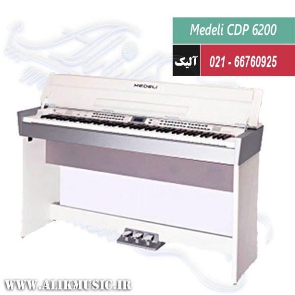 پیانو دیجیتال مدلی Medeli CDP-6200