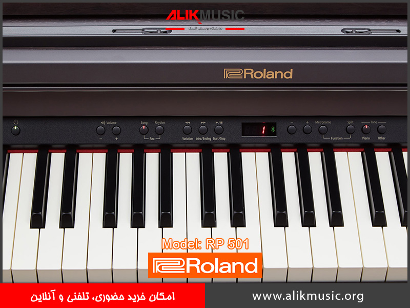 RP501 پیانو دیجیتال رولند