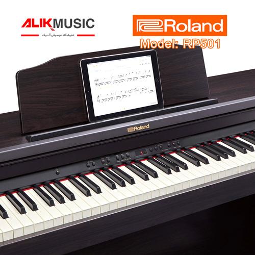 RP501 پیانو رولند