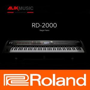 پیانو دیجیتال استیج رولند مدل RD2000