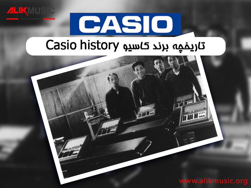 casio history