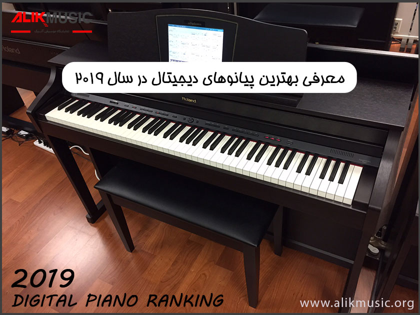 digital-piano-ranking