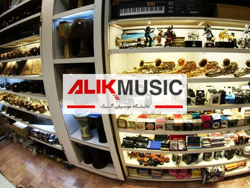 تجیهزات موسیقی آلیک