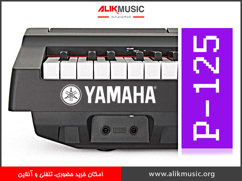 product-yamaha-p125