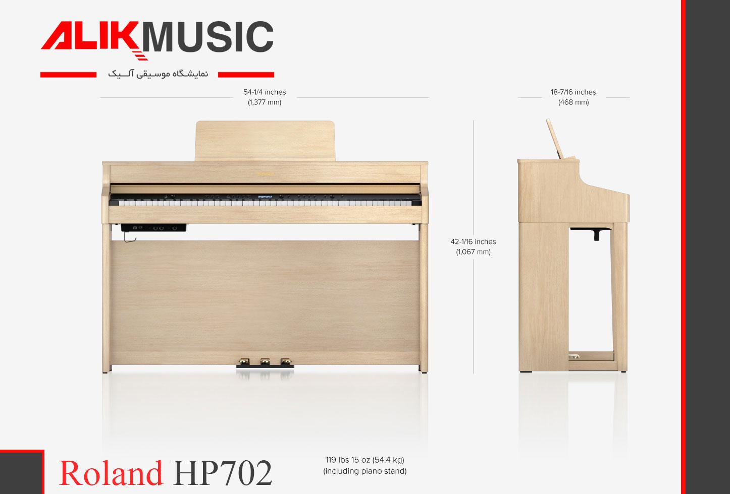 اندازه و وزن پیانو دیجیتال رولند 702